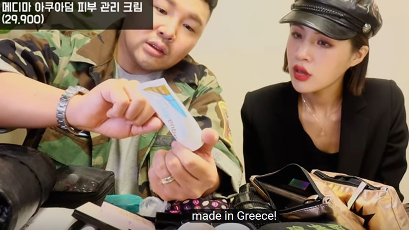 AQUADERM LIPO is praised in South Korea! (Video)