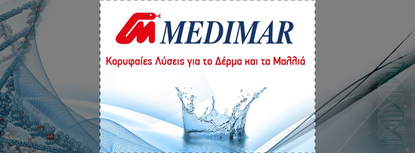 Certification ISO 9001:2015 for MEDIMAR SA