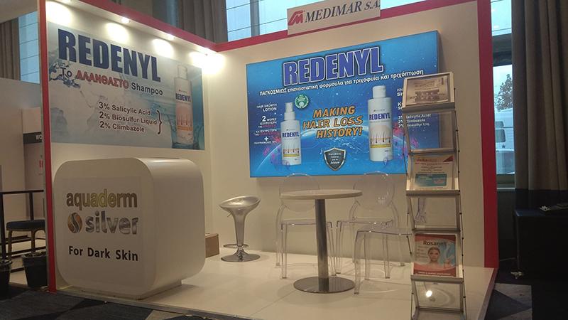 Η Medimar στο 15ο Πανελλήνιο Συνέδριο Δερματολογίας – Αφροδισιολογίας