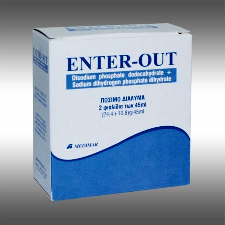 ENTER-OUT